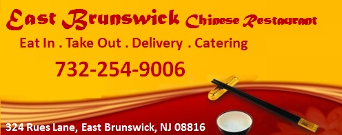 East Brunswick Chinese Restaurant Coupon
